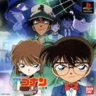 275px detective conan the great deduction of three people