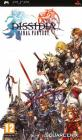 Jaquette dissidia final fantasy playstation portable psp cover avant g