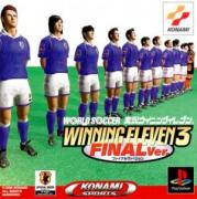 Jaquette winning eleven 3 final edition playstation ps1 cover avant g