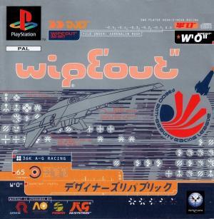 Wipeps0f